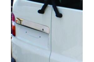 Нак-ка над номером на багажник (нерж.) - 2-дверн.  (T5 TRANSPORTER  VAN 7****)